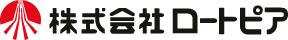 株式会社ロートピア